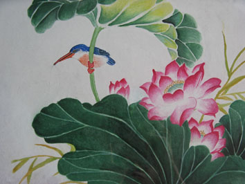 Untitled (2004) watercolour on paper - Pui Lee